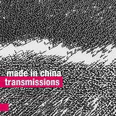 Transmissions by Made In China