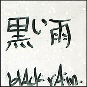 Black Rain EP by Various Artists