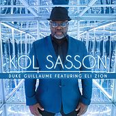 Kol Sasson (feat. Eli Zion) by Duke Guillaume