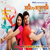 Ami Toke Valobasi (Original Motion Picture Soundtrack) by Various Artists
