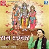 Ram Darbar by Hemant Chauhan