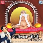 Satsangna Otle Bapa Sitaram by Hemant Chauhan