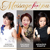 Message for You by Various Artists