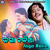 Jaga Balia (Original Motion Picture Soundtrack) by Various Artists