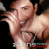 Sakis Remixes by Sakis Rouvas (Σάκης Ρουβάς)