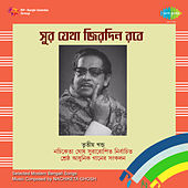 Sur Jetha Chiradin Rabe by Various Artists
