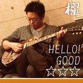 Hello! Good by Kai