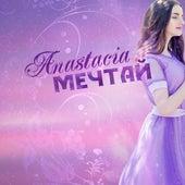 Мечтай by Anastacia