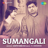 Sumangali (Original Motion Picture Soundtrack) de Various Artists