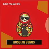 Russian Songs by Various Artists