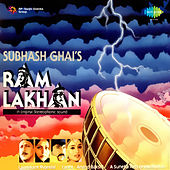 Ram Lakhan (Original Motion Picture Soundtrack) by Various Artists