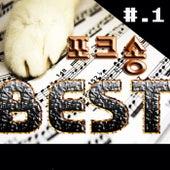 포크송 베스트 Best Korea Folk Song Best de Kingdom