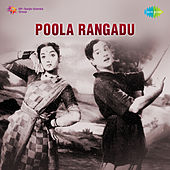 Poola Rangadu (Original Motion Picture Soundtrack) de Various Artists