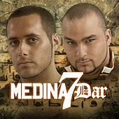 7 Dar de Medina (Sweden)