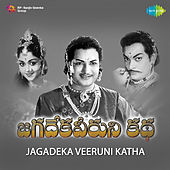 Jagadeka Veeruni Katha (Original Motion Picture Soundtrack) de Various Artists