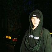 Band$ - EP de Henny Seear