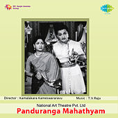 Panduranga Mahathyam (Original Motion Picture Soundtrack) de Various Artists