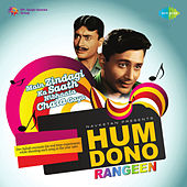 Hum Dono Rangeen (Original Motion Picture Soundtrack) by Various Artists
