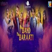 Na Band Na Baraati by Various Artists