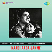 Naadi Aada Janme (Original Motion Picture Soundtrack) de Various Artists