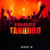 Танцпол by Paradox
