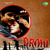 Drohi (Original Motion Picture Soundtrack) by Various Artists