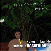 Solo Solo Accordion by Takashi Kamide