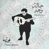 Meditation by Naseer Shamma