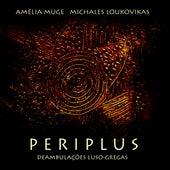 PERIPLUS - Deambulações Luso-Gregas de Various Artists