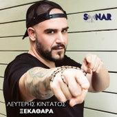 Xekathara de Lefteris Kintatos (Λευτέρης Κιντάτος)