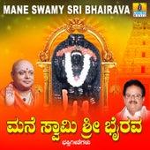 Mane Swamy Sri Bhairava by S.P. Balasubrahmanyam