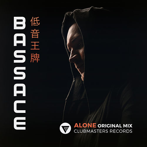 Alone by Bass Ace
