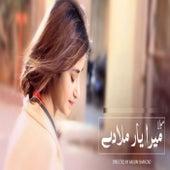 Yaar Miladey by Rahat Fateh Ali Khan