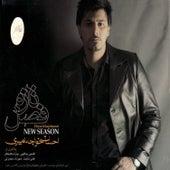 New Season (Fasl-e-Tazeh) by Ehsan Khajeh Amiri