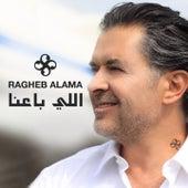 Elli Baana by Ragheb Alama