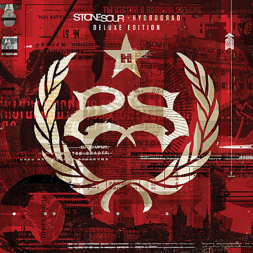 Burn One Turn One by Stone Sour