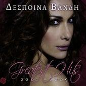 Greatest Hits 2001-2009 by Despina Vandi (Δέσποινα Βανδή)