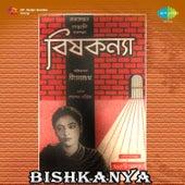Bishkanya (Original Motion Picture Soundtrack) by Various Artists