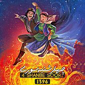 Best Persian Songs Collection (4 Shanbe Soori 1396) by Various Artists