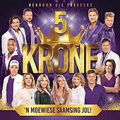 Krone 5 by Various Artists