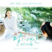 Moonlovers - Scarlet Heart Ryeo (Official TV Soundtrack) Part 2 de Loco
