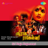 Sri Raja Rajeswari (Original Motion Picture Soundtrack) de Various Artists