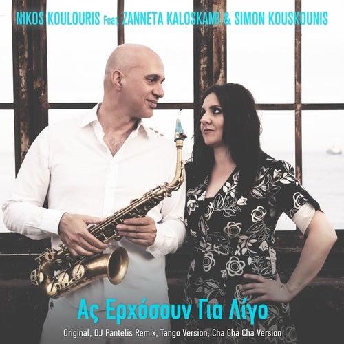 As Erxosoun Gia Ligo by Nikos Koulouris