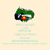 She'rhaye Mehdi Akhavan Sales by Various Artists