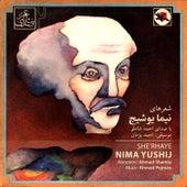 She'rhaye Nima Yushij von Various Artists
