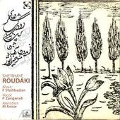 She'rhaye Roudaki by Fereydoun Shahbazian