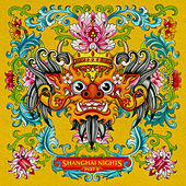 Barong Family: Shanghai Nights, Pt. 2 von Various Artists