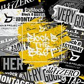Block B THE BEST by Various Artists