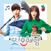 Another Miss Oh (Original TV Soundtrack) de Various Artists