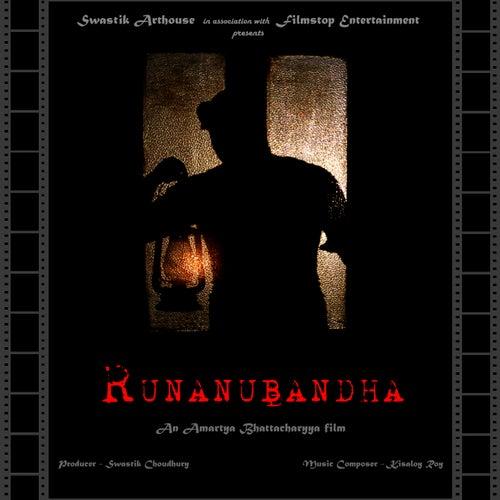 Runanubandha by Rupam Islam